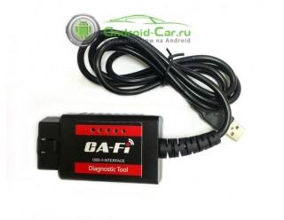OBD2 адаптер Ca-Fi для диагностики ЭБУ авто с выводом на дисплей